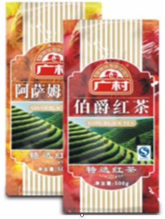 Tea leaves,Beverages & Dairy & Chemicals